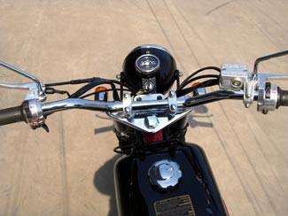 Skyteam Cobra50 Lenker