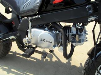Skyteam PBR 50 Bremse